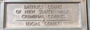 District Court engravement